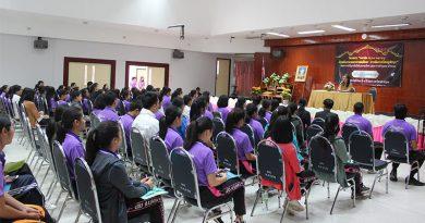 """โครงการ """"แนวคิด Active Learning กับหลักภาษาและวรรณคดีไทย"""